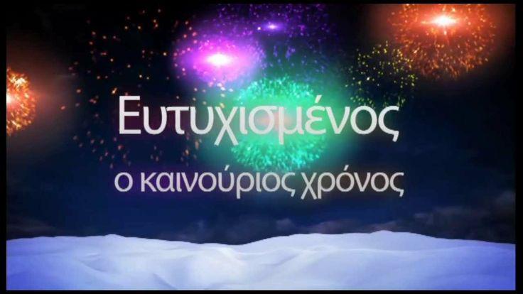 Happy New Year:)