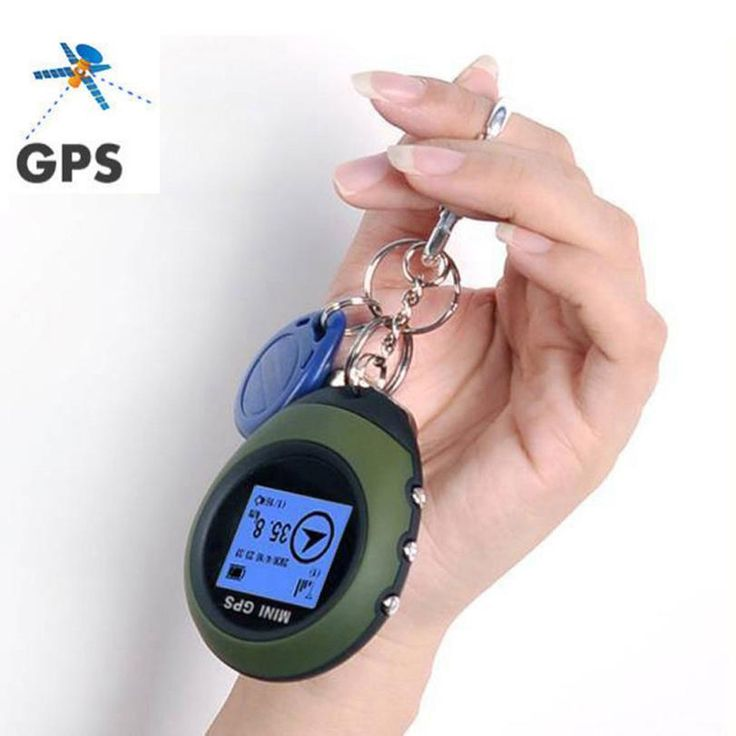 Mini GPS Receiver Tracker Location Finder Key-chain USB Rechargeable