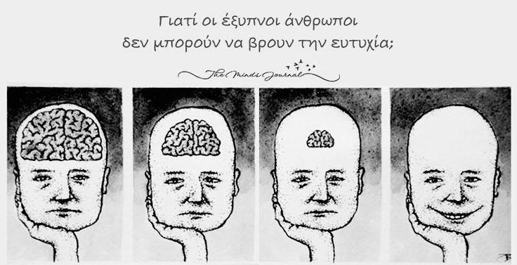 « Η ευτυχία σε έξυπνους ανθρώπους είναι το πιο σπάνιο πράγμα που ξέρω». - Ernest Hemimgway Η παρουσία ενός πιστού και αγαπημένου συντρόφου