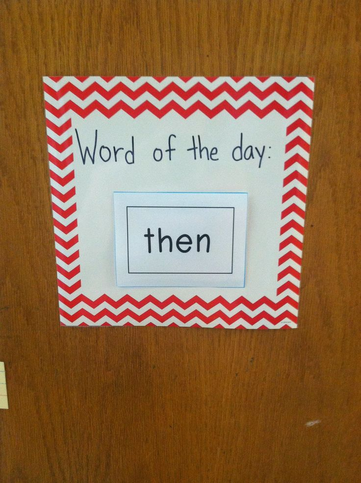 Chevron decor for the classroom and a way to practice sight words daily