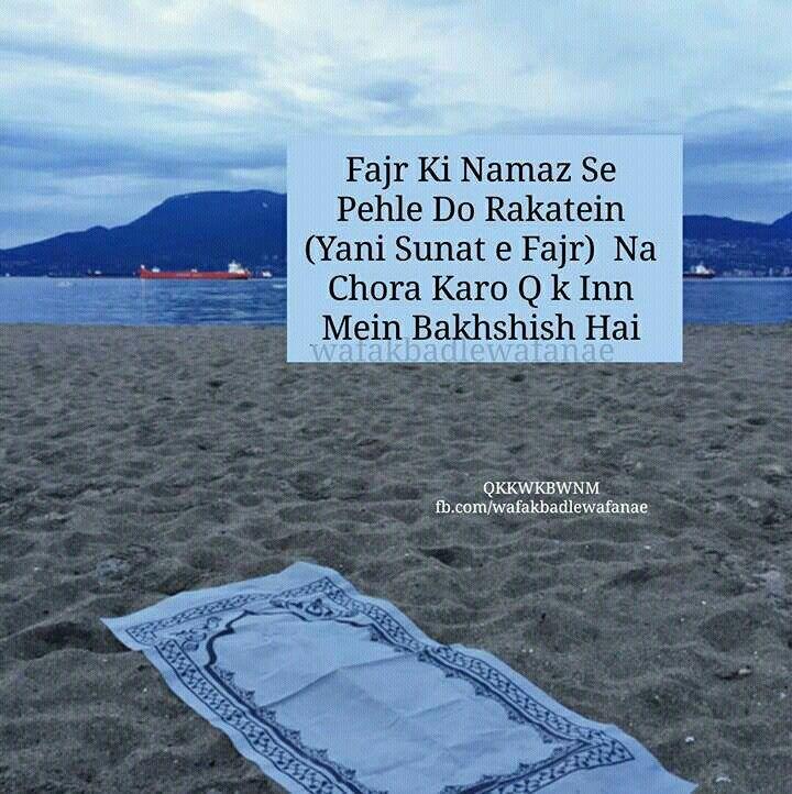 Inshah Allah