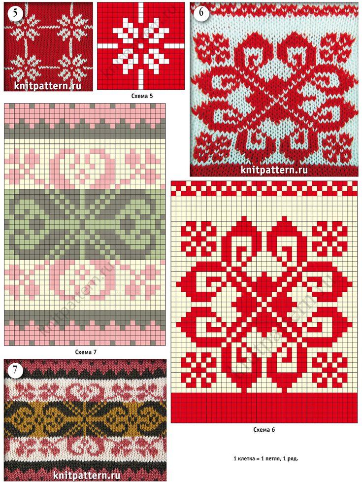 Рисунки вязаных спицами зимних орнаментов со схемами. Страница 118.