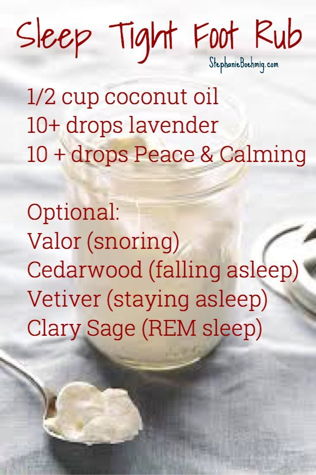 sleep tight foot cream..  http://stephanieboehmig.com