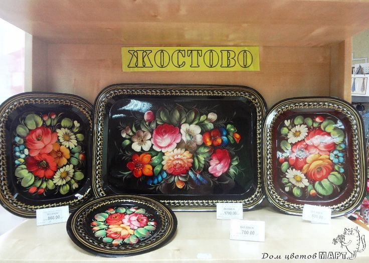 О народных промыслах - детям. | Дом цветов МАРТ