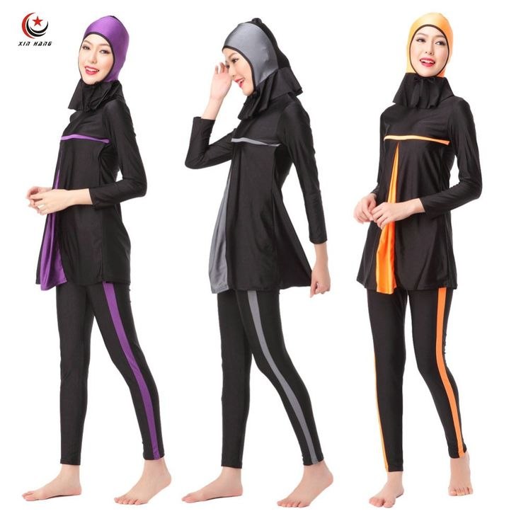 Ladies Full Cover Muslim Swimwears Islamic Womens Swimsuits Arab Islam Beach Wear Long Modest Islamic Hijab Swimming Burkinis  (100% Communication for FREE REPLACEMENT, if received items have any problems)  Item Information Name:Muslim Swimwear Material: Nylon+Lycra Suitable for : Wo...