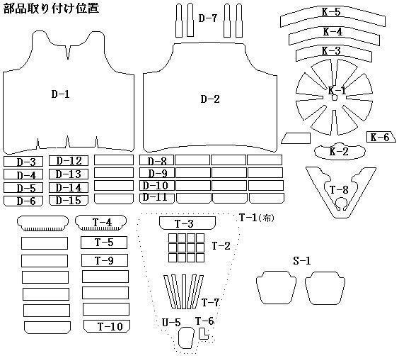 Armure japonaise / samouraï   TROLLCALIBUR                                                                                                                                                                                 Plus