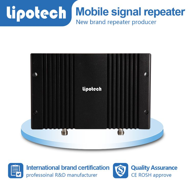 2G 3G 4G cell phone booster GSM/DCS/WCDMA tri-band signal repeater