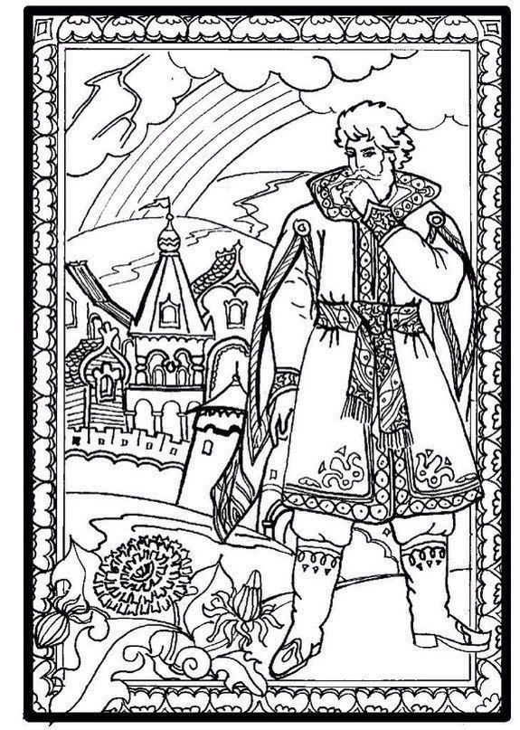 96 best raskraska images on pinterest drawings, drawing and Russian Flag Coloring Page Russian Doll Coloring Page Matryoshka Dolls Coloring Pages