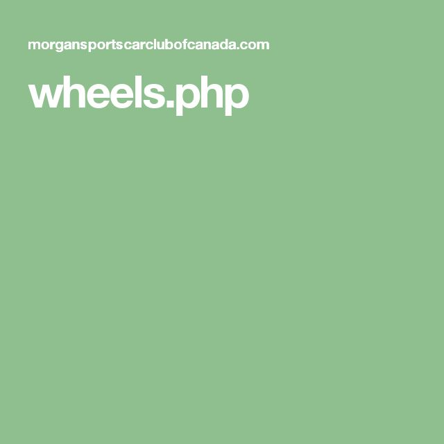 wheels.php