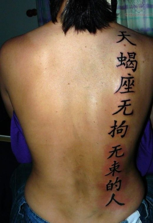 15+ Creative Kanji Tattoo Designs | ShePlanet