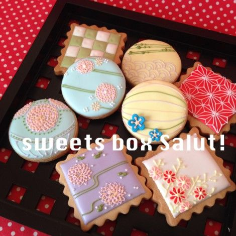 和柄アイシングクッキー | sweets box Salut!