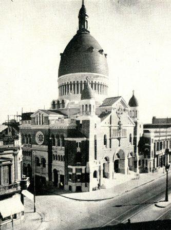 Basílica de Santa Rosa de Lima en 1935. En 1934 fue inaugurado