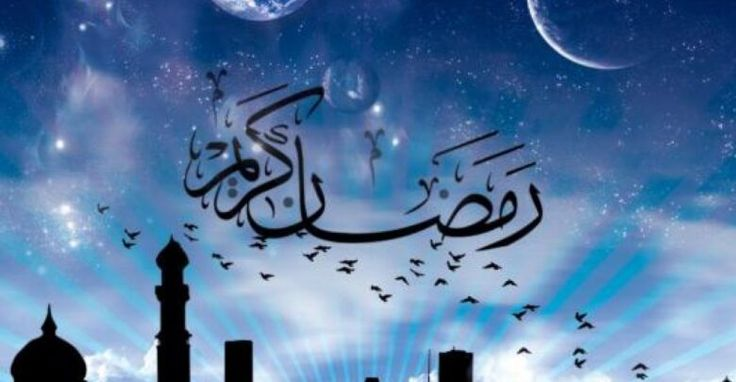 ادعية دينية لرمضان مكتوبة 2021 اللهم بلغنا رمضان In 2021 Ramadan Neon Signs Neon
