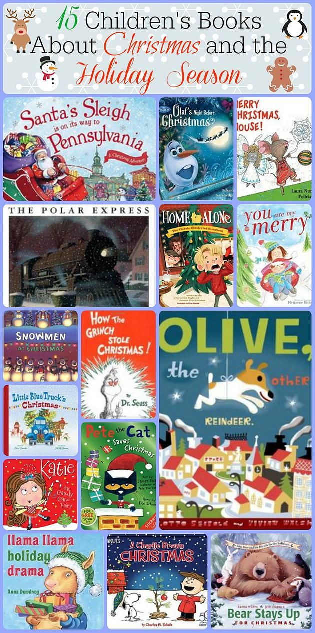 15 Children's Books About Christmas and the Holiday Season