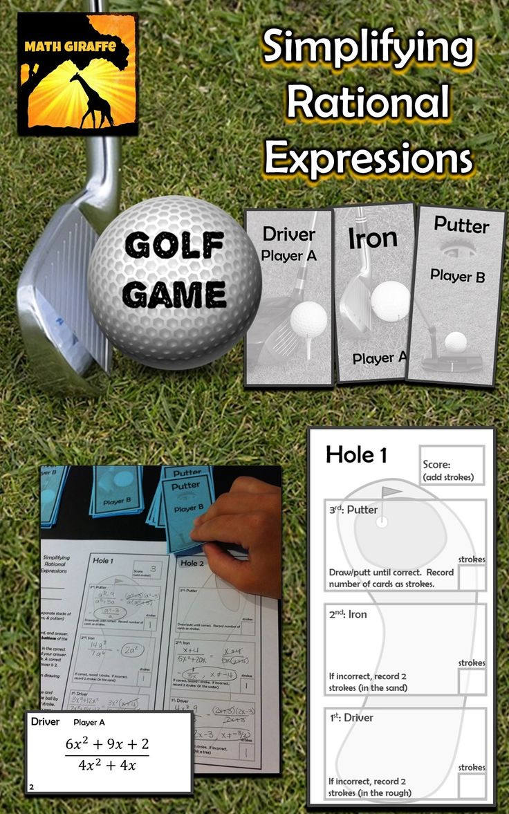 Simplifying Rational Expressions Golf Game - a fun way to practice in Algebra 1 or Algebra 2