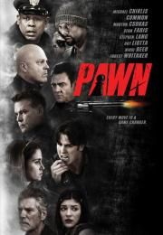 Pawn        Pawn      Pawn  Ocena:  5.70  Žanr:  Crime Mystery Thriller  Nick Davenport is released from prison for robbing a car and his wife Amanda waits for Nick to bring him home. She tells that she is pregnant and leaves him at the Be Brite diner since Nick has scheduled an encounter with his brother Patrick Davenport. When the police officer Will comes to the dinner he notes that something is wrong and he goes to the toilet. He contacts Lieutenant Barnes and tells that a heist is…