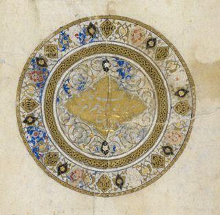 The shamsah at the beginning of the Rawżat al-anvār, inscribed in the centre: 'For the library of Prince Abu'l-Fath Bahram, mighty as Jam' (ba-rasm-i kutub khānah-i Shahriyār Abū'l-Fatḥ Bahrām jam iqtidār)