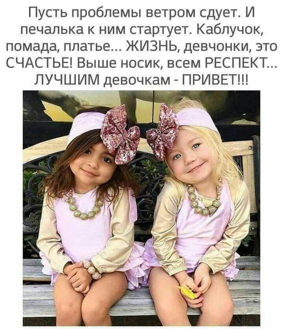 76d5956234ad9ce3ba8a9ebcb7f75056.jpg (564×658)