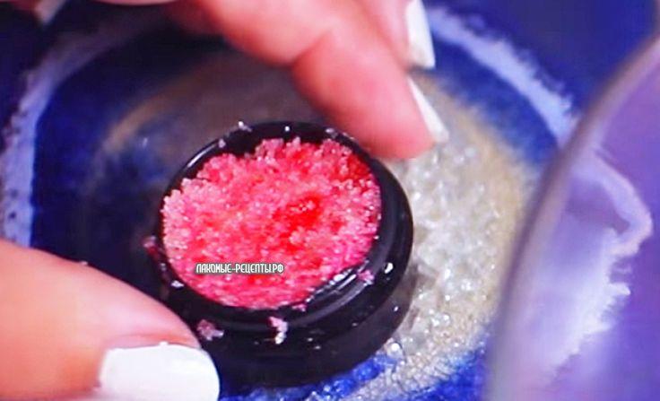 Как сделать сахарный скраб для губ (Lush)