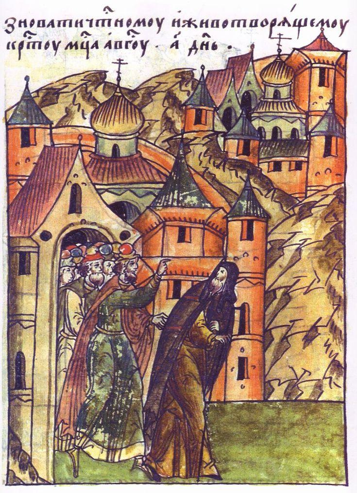 Изгнание в 1157 епископа Ростовского и Суздальского Нестора со своей кафедры за то, что требовал поста в Господские праздники (выпадавшие на среду и пятницу). Миниатюра Лицевого летописного свода, XVI в