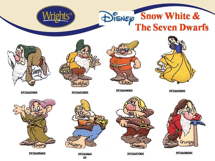 the names of the 7 dworfs