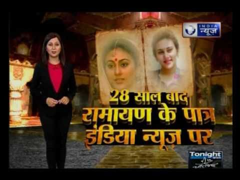 Exclusive interview of Ram Sita and Ravan of TV Serial 'Ramayan' after 28 years Must watch India News Exclusive interview of Ram Sita Lakshman and Ravan of Ramanand Sagar's 'Ramayan' 28 years after Most Watched TV Serial finished. Connect with us on Social platform at: http://ift.tt/1zU9pyy Connect with us on Social platform at: https://twitter.com/Inkhabar Subscribe to our You Tube channel: https://www.youtube.com/user/itvnewsindia http://ift.tt/1GX4bPj