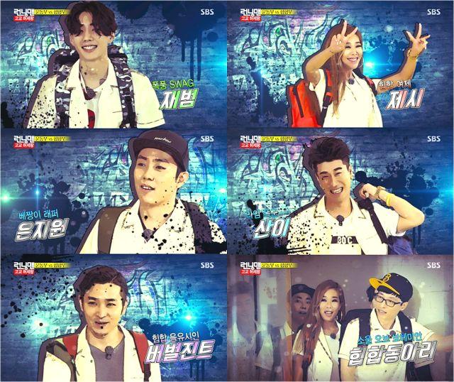 Enjoy Korea with Hui: Jay Park, Jessi, Eun Ji Won, San E, and Verbal Jin...