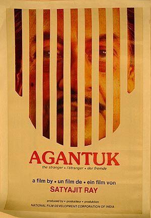 Agantuk film by Satyajit Ray
