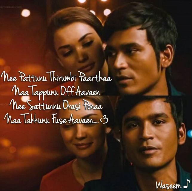 Dhanush Love Quotes Photos
