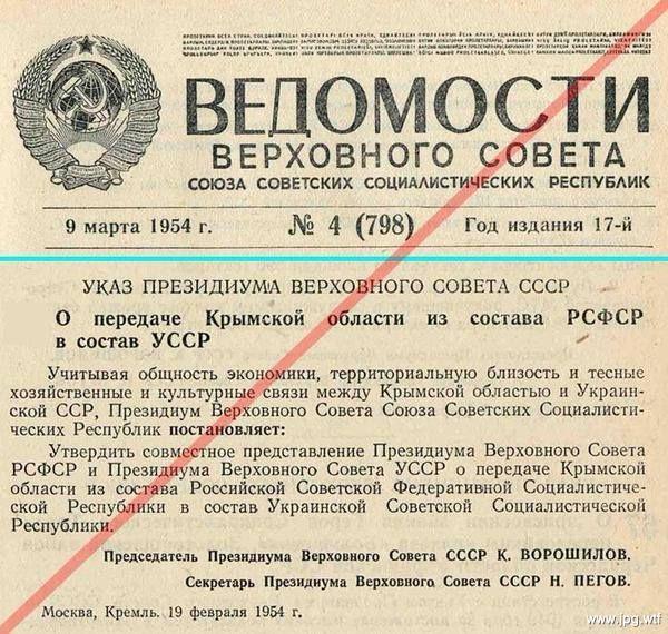 А раз так, то забрав сегодня Крым, будьте добры вернуть нам наши Белгород, Таганрог и Ростов.