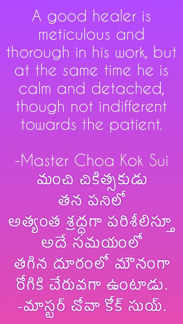 #quotes #UnfoldApp #MCKS #healing #detachment #PranicHealing