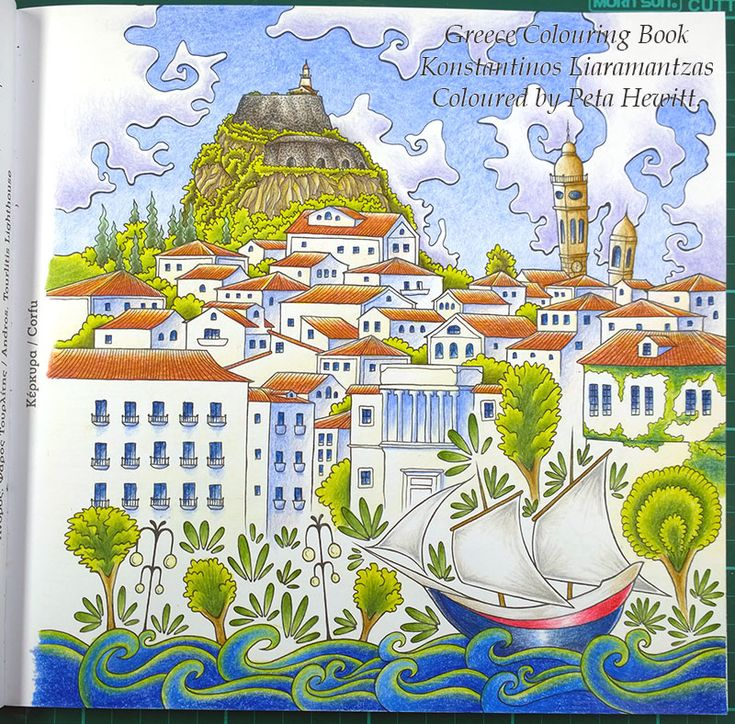 Greece Colouring Book by Konstantinos Liaramantzas