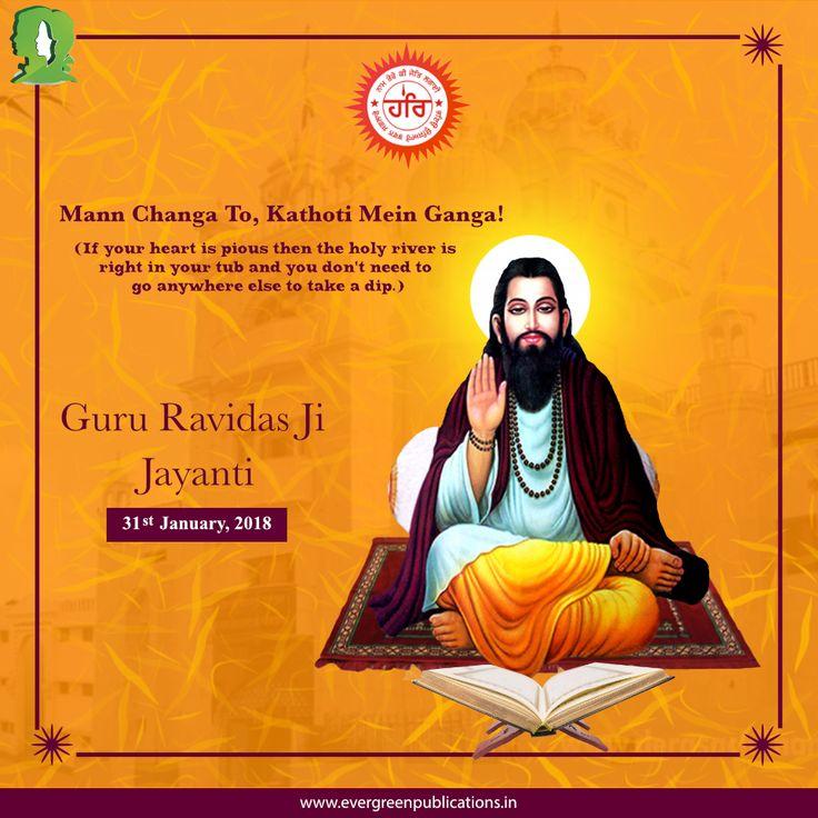 Holy words of Guru Ravidas Ji.  #EvergreenPublications #GuruRavidasJi #GuruRavidasJayanti #Trending
