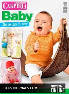 Sabrina Revista bebé №6 de junio de 2013 leer on-line