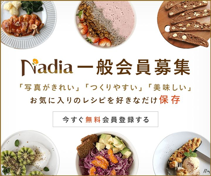 ささみの塩レモンマリネ by 柴田真希 | レシピサイト「Nadia | ナディア」プロの料理を無料で検索