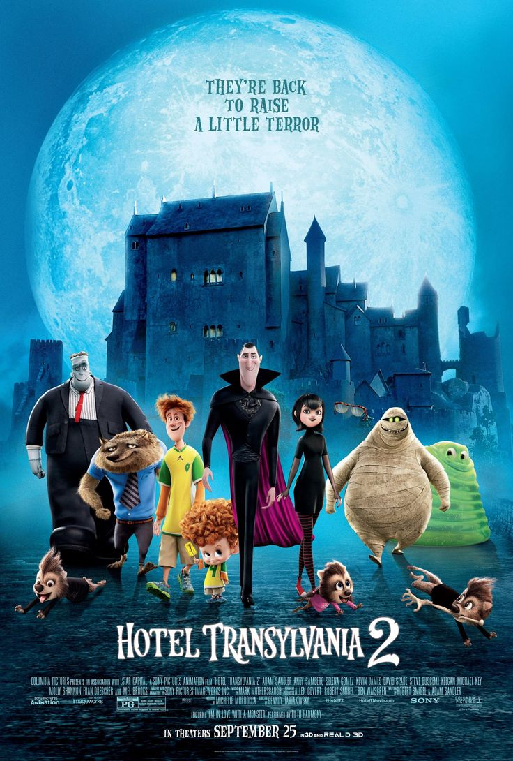 Hotel Transylvania 2 Is a Must See #HotelT2 - Giveaways 4 Mom