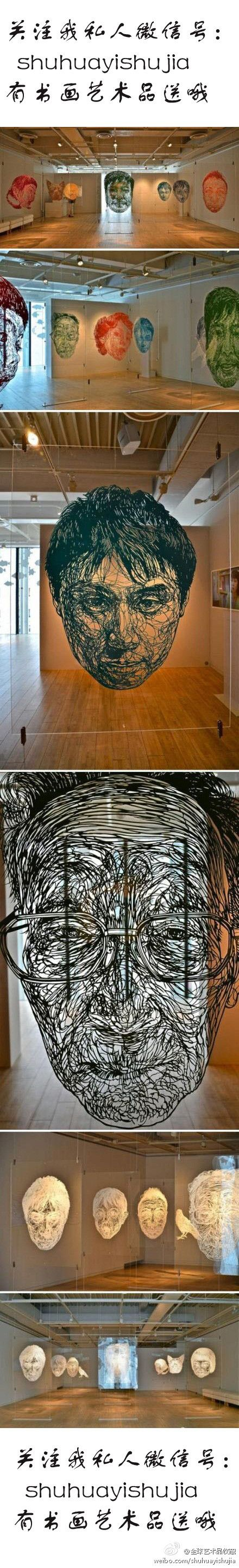 Life-sized paper cut by Japanese artist Risa Fukui