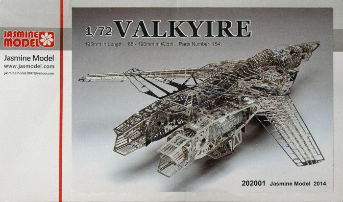 Jasmine Model 1/72 Macross VF-1 Valkyrie kit - Photoetch