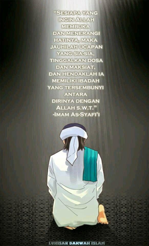 Imam As-Syafi'i