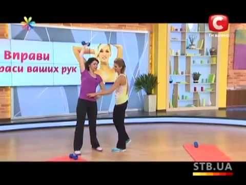 Упражнения для рук от Камерон Диас. Убираем жир с рук за 2 недели - YouTube