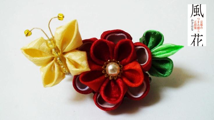★【正絹つまみ細工】赤花&蝶ブローチ、髪飾り・2WAYピン★