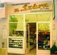 must eat cake here !  (athens)