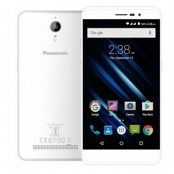 Panasonic P77 4G/VoLTE smartphone launched for Rs 6,990