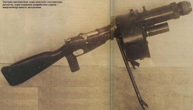Mosin-Nagant Kulakov GL Kulakov Automatic Grenade Launcher