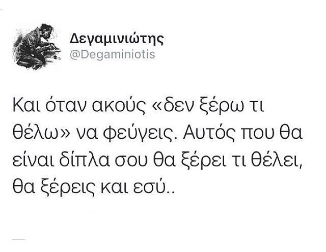 """12.2 χιλ. """"Μου αρέσει!"""", 32 σχόλια - Δημήτρης Δεγαμινιώτης (@degaminiotis) στο Instagram: """"www.degaminiotis.com"""""""