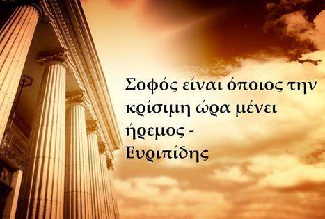 11390023_837003866388552_3378709901243232235_n.jpg (467×315)