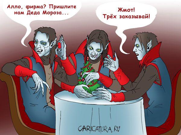 http://caricatura.ru/parad/zavgorodnaya/pic/6273.jpg