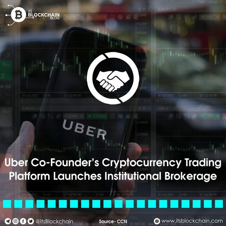 Voyager The Cryptocurrency Trading Platform Created By Uber S First Cto And A Former E Trade Executive Has Launched A New Brokerage Division Designed Specific Cryptocurrency Trading E Trade Cryptocurrency