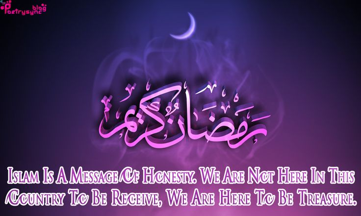 Ramzan Kareem Wishes and SMS Messages with Ramzan Images   Poetry