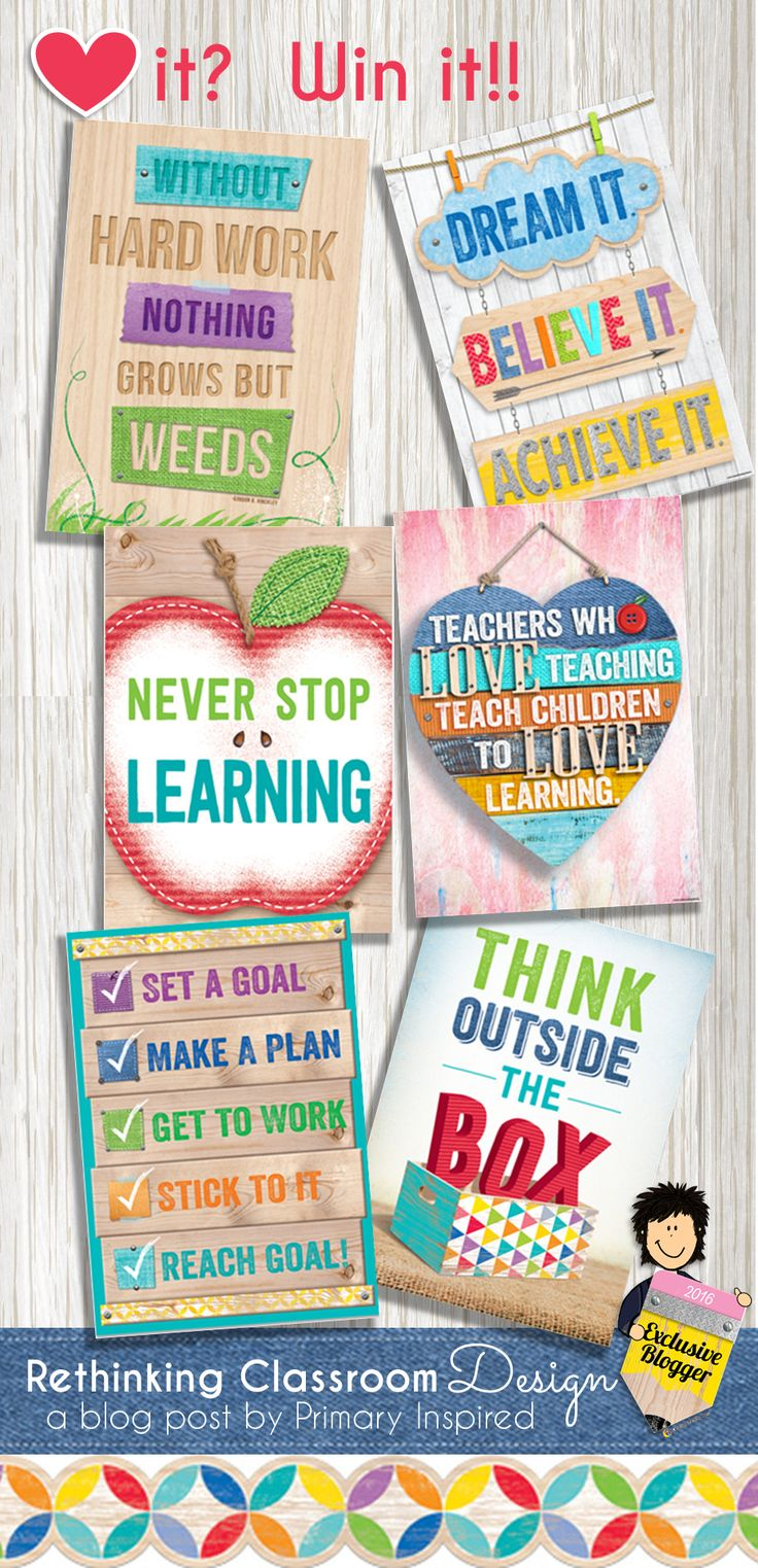 Love, love, love the Upcycle Style collection by Creative Teaching Press! GIVEAWAY, too!!